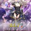 【FEH】伝承英雄召喚 昏き闇竜の神子 参戦!