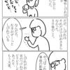 いきなりの追突事故!ー5