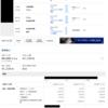 仙台ーグアム運航便が運休になって諸税が28,000円も増えちゃった話