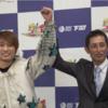 【下関・ルーキーS】上田龍星、イン逃げ快勝で今年5V
