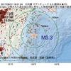 2017年08月31日 18時01分 日向灘でM3.3の地震
