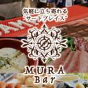 MURA Bar