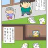 【猫漫画26】おじいちゃんに会いに行くみたい