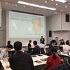 【イベント情報】 「先生のためのプログラミング春期講習会」開催断念のお知らせ
