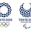 東京五輪チケットの抽選に応募しようとしたけどできなかった