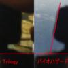 FPS・TPSにおけるエイミング時のスティックの遊びに関して