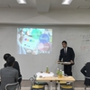 宝仙学園小学校 秋の公開授業研究会 レポート No.3(2018年11月30日)