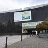 デュッセルドルフの州立美術館(K20)