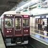 阪急梅田駅にて、仕事の途中。
