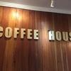 フィリピンのボラカイ島 ノマドスポット wifiとコンセントのあるカフェ「COFFEE HOUSE」