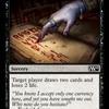 好きなカードを紹介していく。第146回「血の署名」