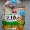 ライ麦入り食パン