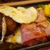 プラチナミート/ 白金肉 @新橋 【ベーコンエッグもふもふハンバーグ】