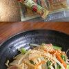 韓国だしダシダを使った美味しい野菜炒め♪【おうちごはん レシピ】