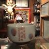 5658 國府津町合併記念茶碗