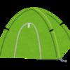 【画像あり】初めての家族キャンプ!準備~当日の様子。かかった費用などまとめ