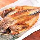 【魚屋さん直伝】「アジの干物」をフライパンでふっくら焼くコツ!焼き加減はここで見極めて!