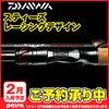ダイワ(Daiwa) スティーズ レーシングデザイン 641ML+XB-SMT