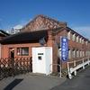 トチセン(旧足利織物 赤レンガ工場) 栃木県足利市福居町
