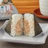 ファミマ新商品『ペッパー香る鮭マヨネーズ』たまり醤油仕込味付海苔がたまらねぇ!!ペッパーの風味もちゃんとしてるのね!!