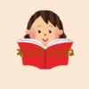 本を読まない人に伝えたい!読書嫌いが本を読めるようになった3つの方法