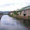北海道旅行 (19) 小樽運河