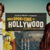 「ワンス・アポン・ア・タイム・イン・ハリウッド」ネタバレレビュー・二大スター共演もバディムービーにもならず…
