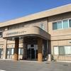 東根市神町小学校と大森小学校、神町中学校の学校用品販売に神町公民館(神町防災センター)に行きました。