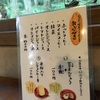 【愛媛県西予市】梅雨(6月末)がシーズン!!苔筵!!