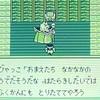 【魔界塔士Sa・Ga攻略日記その8】クリスタルを使い3つ目の世界へ!早速四天王登場!