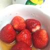 【イチゴ好き必見!】「イチゴのもっとも理にかなった食べ方」というものをやってみた。