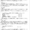 大雪に関する全般気象情報第6号を発表!!北陸・東海には13日6時までに最大70㎝の降雪予想!!