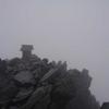 槍ヶ岳に登ってきたお話。