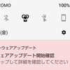 AQUOS sense SH-01KにUpdateが来た(2019年8月)