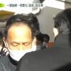 【ヅラ】小川翔司容疑者の頭皮の状態とヅラについてハゲのプロが解説