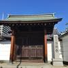 【大阪】八角塔楼閣の観音堂が特徴的な、鶴満寺(北区・御朱印)