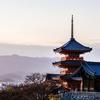 学生時代を京都で過ごす5つのメリット(高校生必見)