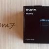 SONY RX100m7(RX100Ⅶ)登場でカメラは本当に不要なの?検証してみた
