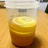収穫したレモンをはちみつ漬けにして一週間後|室内で鉢植えレモン『アレンユーレカレモン』栽培