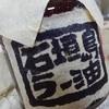 石垣島ラー油を使ったレシピはどんなものがあるの?気になるおいしい食べ方は?