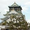 大阪城(日本百名城第54番)