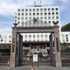 学食巡り 88食目 常葉大学 静岡キャンパス 瀬名校舎