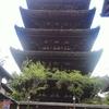 京都の有名なスポット「八坂の塔」と「八坂庚申堂」