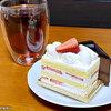 【四ツ谷】カフェ ミクニズ ~美味しいケーキの数々~