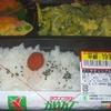 「かねひで」(大宮市場)の「ゴーヤチャンプルー弁当」 199(半額)+税円 #LocalGuides