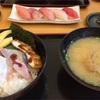 美味し〜!