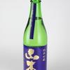私の好きな日本酒ランキング 第1位