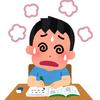 注意力や集中力を欠く子どもの特徴⁉︎【輻輳不全(ふくそうふぜん)】が原因かも⁉︎ ビジョントレーニングで改善!