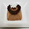 柏崎市「菓子工房やしろ」クリスマスツリーをイメージさせる様々な味わいのチョコレートケーキ( ̄▽ ̄) #メリークリスマス