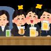 飲み会での話題がその集団の知的レベルを表す